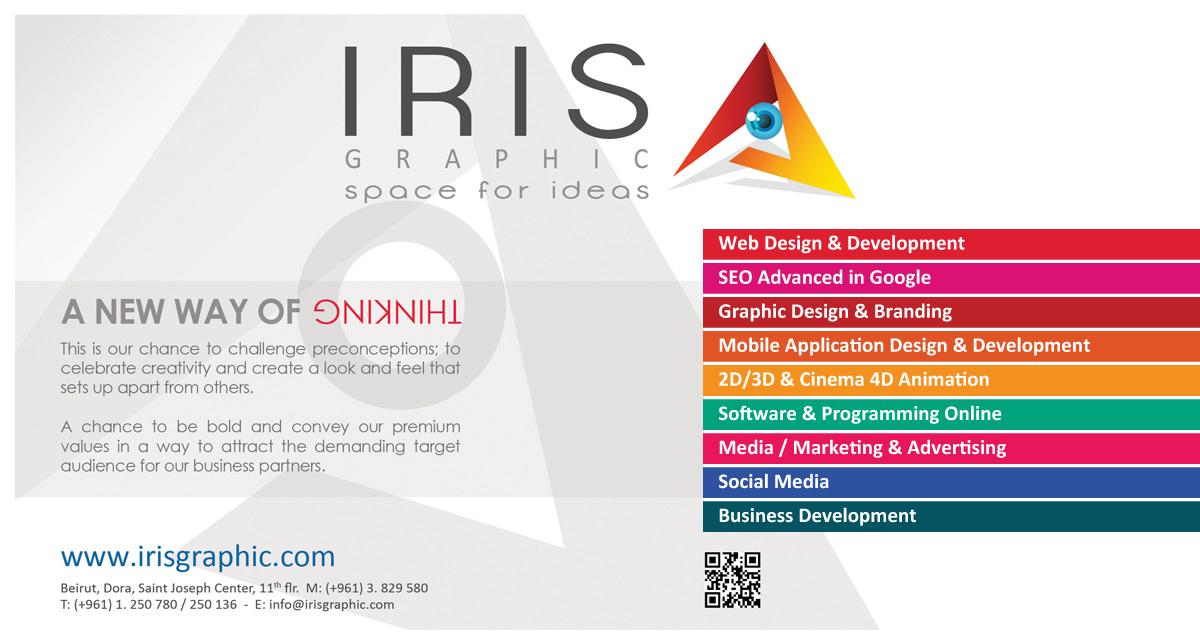 company in Lebanon, graphic design companies in Lebanon, web design ...: spacemeterlb.com
